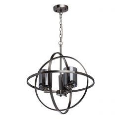 Lustra, MW-LIGHT, Loft, 285010503, nickel