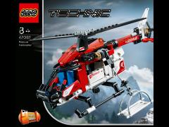 LEGO Technic Elicopter 42092