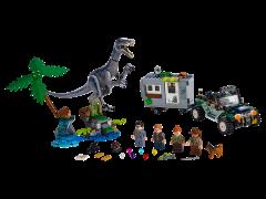 LEGO Jurasic World Baryonyx: Vanatoarea 75935