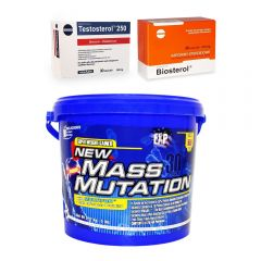 Pachet Megabol Start, 3 produse, pentru incepatori, proteine si anabolizanti