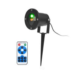 Proiector Laser LED Tip Star Shower 3D Metal Interior/Exterior, 24 Efecte de Lumini Miscatoare si Telecomanda