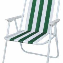 Scaun pliabil pentru curte, gradina, plaja cu cadru metalic, dimensiuni 63x52x74cm
