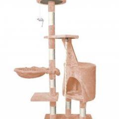 Ansamblu de Joaca pentru Pisici tip Turn, 5 Nivele cu Jucarie, Inaltime 118cm, Culoare Bej