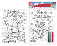Set creativ Kids Creative