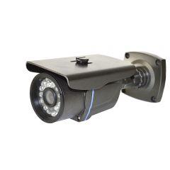 Camera supraveghere video PNI P2P cu IR si IP