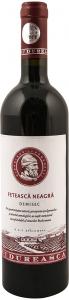 Vin rosu demisec Feteasca Neagra Budureasca 0.75 L