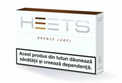 Tigari Heets Bronze