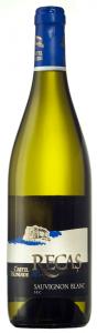 Vin alb sec Recas Castel Huniade Sauvignon Blanc 0.75L
