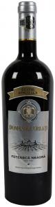 Vin Feteasca Neagra sec Domeniile Urlati 2015 0.75L