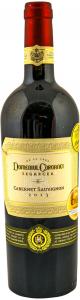 Vin cabernet sauvignon Domeniul Coroanei Segarcea 750 ml