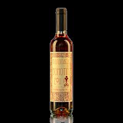 Busuioaca de Bohotin – Crama Basilescu 500 ml