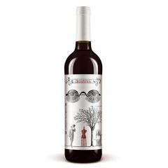 Vin Cabernet Sauvignon Serafim 0.75l