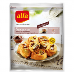 Mini biscuiti cu alune si crema de vanilie Alfa 750g