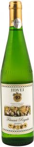 Vin alb Feteasca Regala Jidvei 750 ml