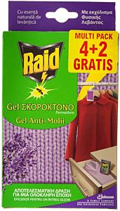 Gel anti-molii Raid Lavanda 6buc