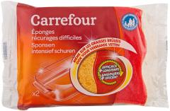 Burete vegetal Carrefour 2buc