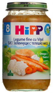 Piure cu legume fine si vitel 8 luni+ Hipp 220g