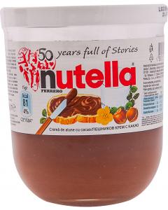 Crema de alune cu cacao Nutella 200g