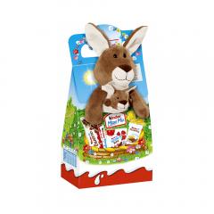 Pachet dulciuri cu plus Kinder Maxi Mix 133g