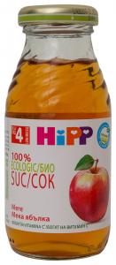 Suc de mere Hipp 200ml