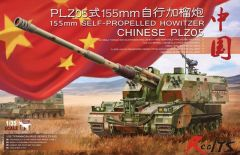 1:35155m_self-_propelled_howitzer_chinese_p_l_z051:35_0