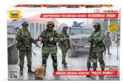 1:35_modern_russian_infantry-4_figures1:35_0