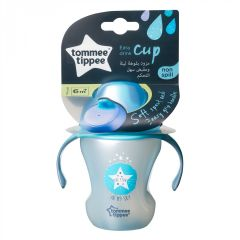 Explora Cana Easy Drink, Tommee Tippee, 230ml, Star