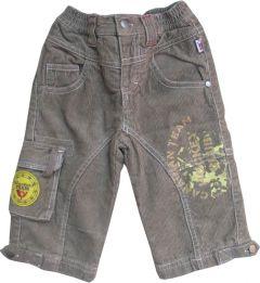 Pantaloni captusiti baieti, BBJ08, Primii Pasi