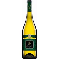 Vin alb sec, Caii de la Letea editie limitata Aligote 0.75L