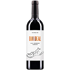 Vin rosu sec, Catleya Vin din Deal, 0.75L