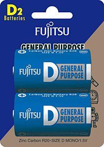 Set 2 baterii CZ R20, Fujitsu