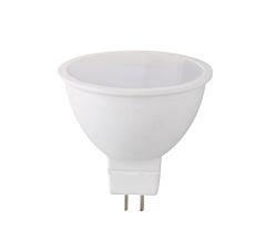 Bec LED EVO spot MR16 Total Green, 4W, soclu GU5.3, 5000 K