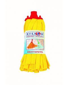 Rezerva din fibra pentru mop, culoare galben, Cyclops