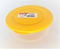 Cutie alimente rotunda, capacitate 0.55L, culoare galben, Cyclops