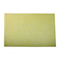 Suport farfurii din PVC 30x45 cm, Yellow Iness