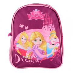 Mini ghiozdan gradinita, roz, Disney Princess