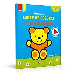 Prima mea carte de colorat cu autocolante Ursuletul