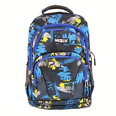 "Ghiozdan rucsac mare Mesco 17"", 3 compartimente, material textil, dimensiuni 42.5x30x16 cm, MES201611D"