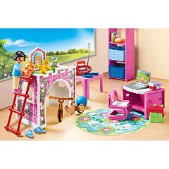 Jucarie Playmobil Modern House - Camera copiilor