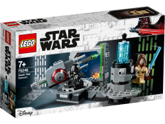 LEGO Star Wars - Death Star Cannon 75246