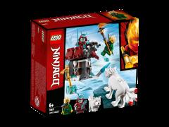 LEGO Ninjago - Calatoria lui Lloyd 70671