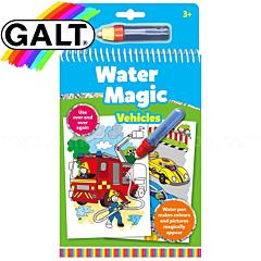 Carte de colorat vehicule