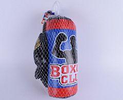 Set pentru box cu sac si manusi, plastic, Multicolor