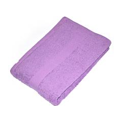 Prosop Carded Yarn mov 70x140