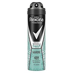 Deodorant antiperspirant spray, Rexona Men Marine, 150ml