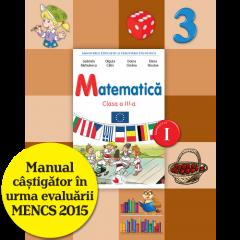 Matematica. Manual pentru clasa a III-a (semestrul I) (contine editie digitala)
