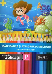 Matematica si explorarea mediului - clasa pregatitoare