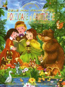 Carticica mea cu cele mai frumoase poezioare si cantecele ale copilariei