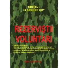 Rezervistii voluntari Act. 24 Aprilie 2017
