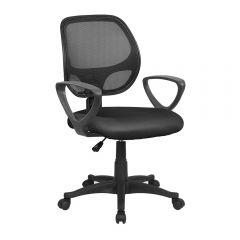 Scaun de birou, ergonomic, Atelier Keaton, mesh, negru